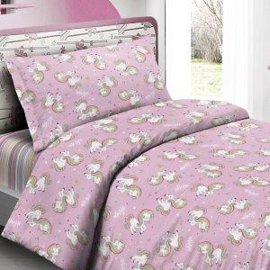 Parure Copripiumino 100% puro cotone mod. Unicorno rosa